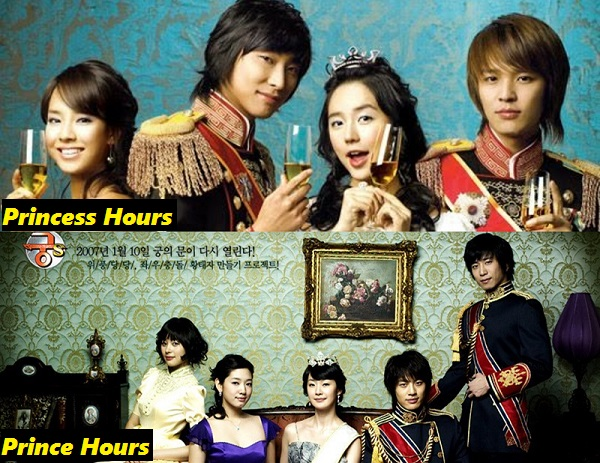 Seri drama Korea Princess Hours